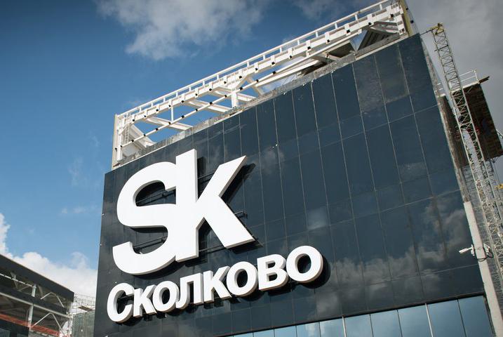 Разработчиков ТУСУРа приглашают познакомиться с преимуществами статуса резидента «Сколково»