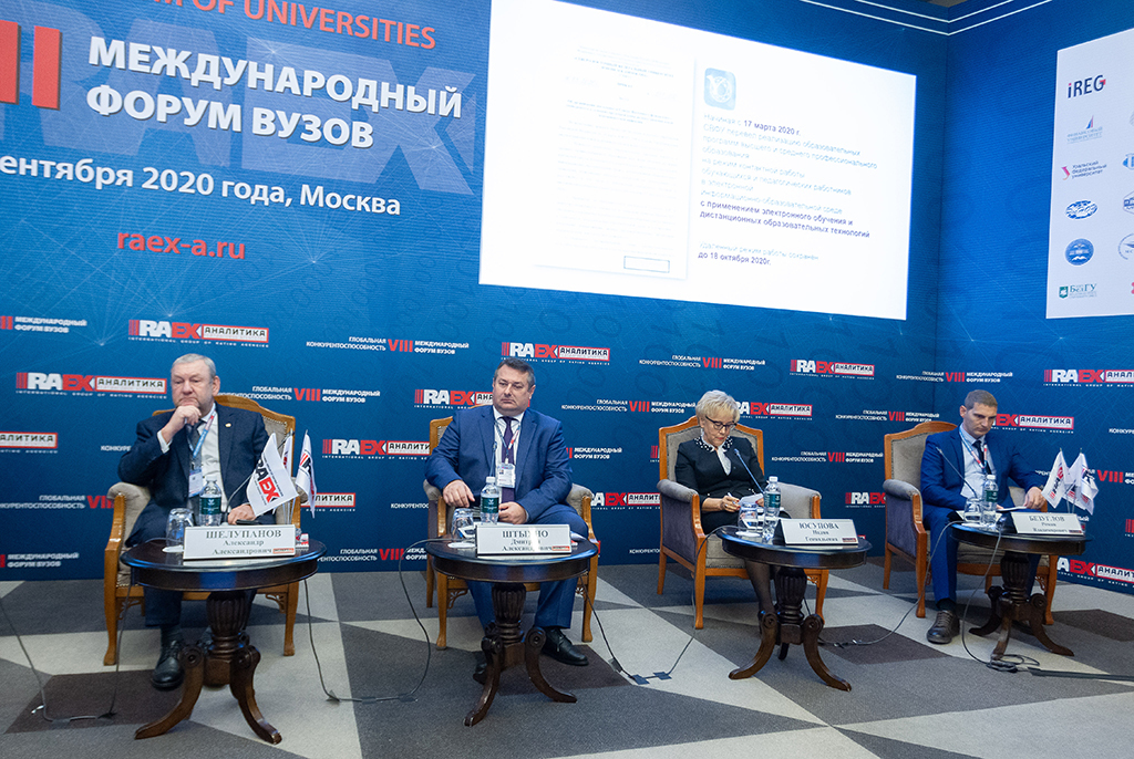 Президент ТУСУРа принял участие в ежегодном форуме вузов «Глобальная конкурентоспособность»