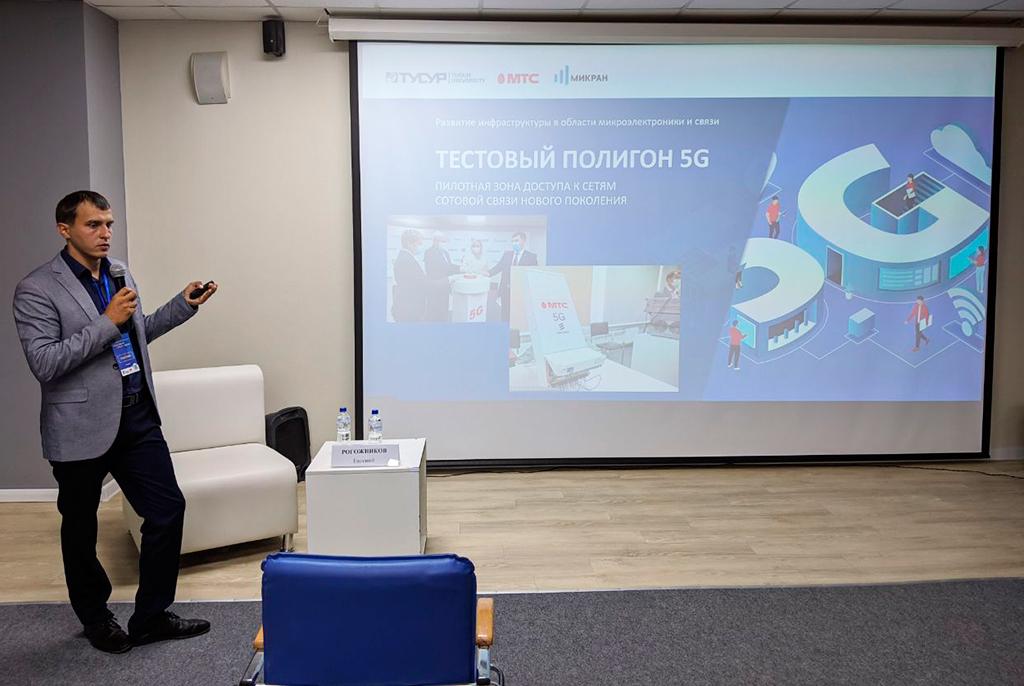 Руководитель регионального ЦК НТИ ТУСУРа Евгений Рогожников принял участие в Дальневосточном IT-форуме