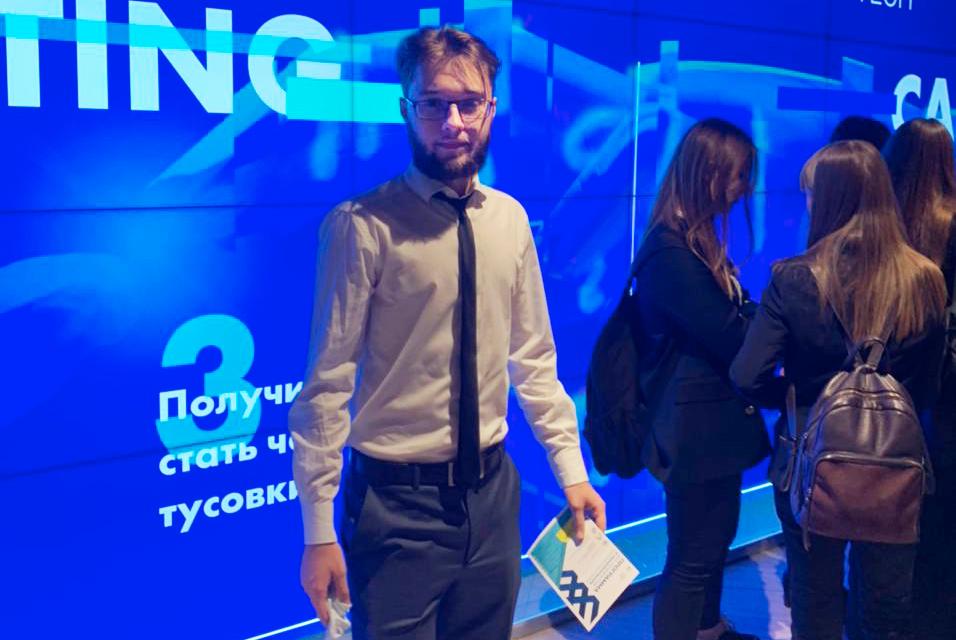 Студент ТУСУРа продемонстрировал лучший результат на Future Tech. Case-Battle в Москве