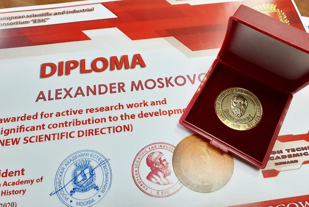 Научная деятельность профессора ТУСУРа отмечена медалью Сократа