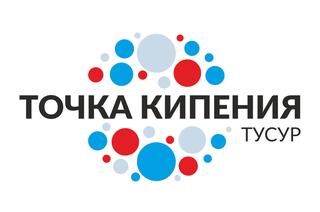 Ректор ТУСУРа выступит с лекцией «Третья миссия университета»