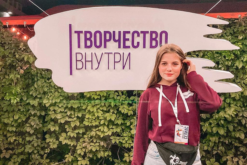 Студентка ТУСУРа приняла участие в молодёжном проектном форуме «СЕЛИАС – 2020»