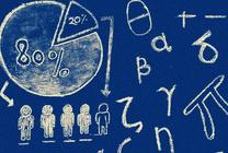 ТУСУР приглашает присоединиться к математическому флешмобу MathCat – 2020