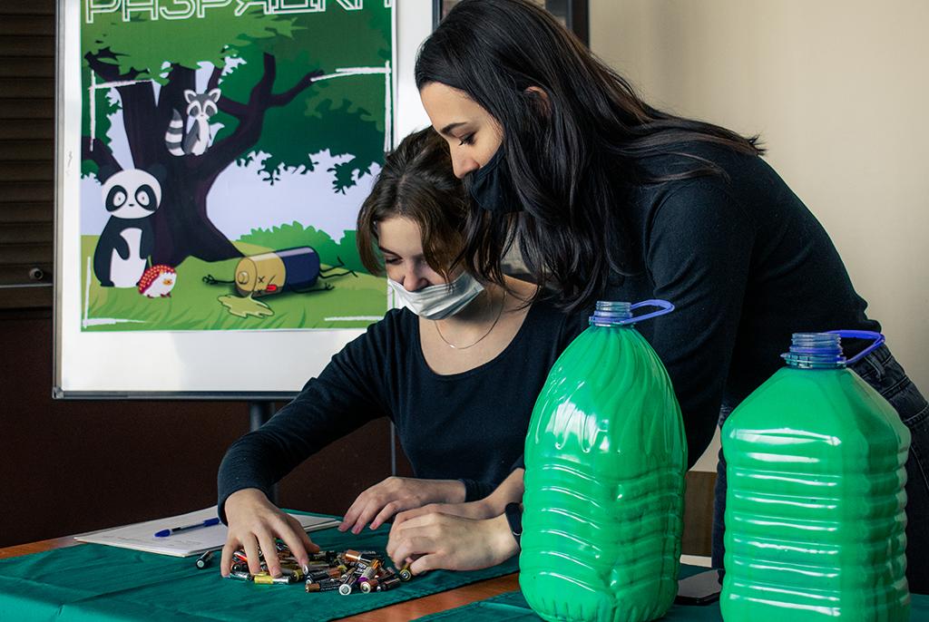 Экологический клуб «Зелёный свет» приглашает студентов на онлайн-квест