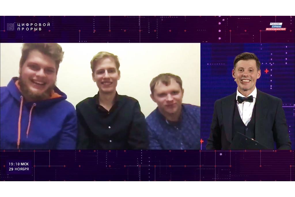 Команда ТУСУРа стала призёром в финале конкурса «Цифровой прорыв»