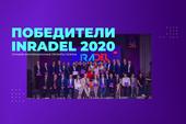 Две команды ТУСУРа – в финале российско-китайского конкурса индустриальных инноваций Innovation Awards 2020