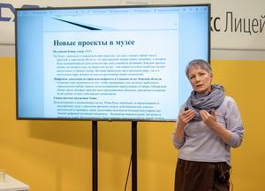 Алёна Шафер, сотрудник Областного краеведческого музея