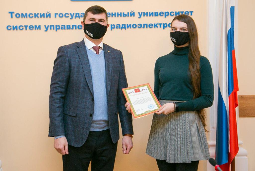 На учёном совете прошло вручение наград сотрудникам и студентам ТУСУРа