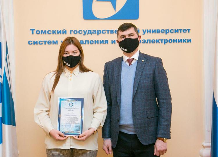 Вручение наград сотрудникам и студентам ТУСУРа