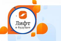 ТУСУР выиграл грант на проект по карьерному развитию студентов