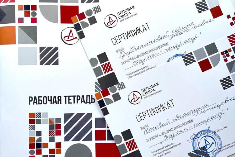 Сотрудники ТУСУРа приняли участие в образовательной программе «Стартап-генератор»