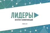Для будущих «лидеров интернет-коммуникаций» из Томска продлили регистрацию на IT-конкурс
