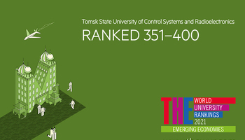 TUSUR Ranked in THE Emerging Economies University Rankings 2021