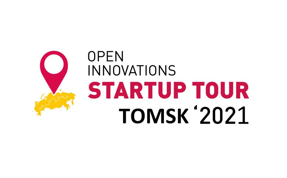 Студентов ТУСУРа приглашают на бесплатный тренинг для подготовки к Startup Tour