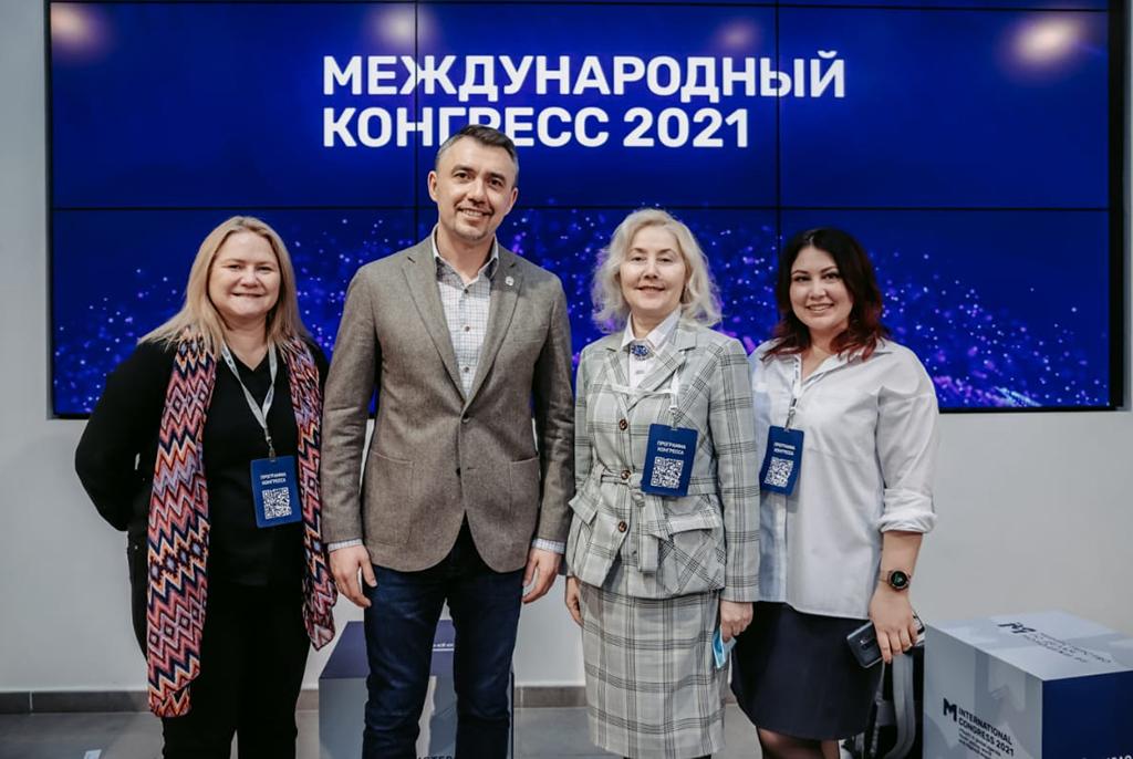 Сотрудники ТУСУРа приняли участие вработе международного конгресса вКазани