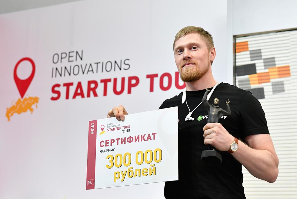 Томские эксперты помогут подготовиться проектам к Startup Tour