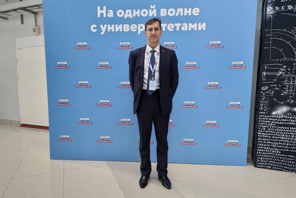 Проректор ТУСУРа принимает участие во всероссийском семинаре «На одной волне суниверситетами»