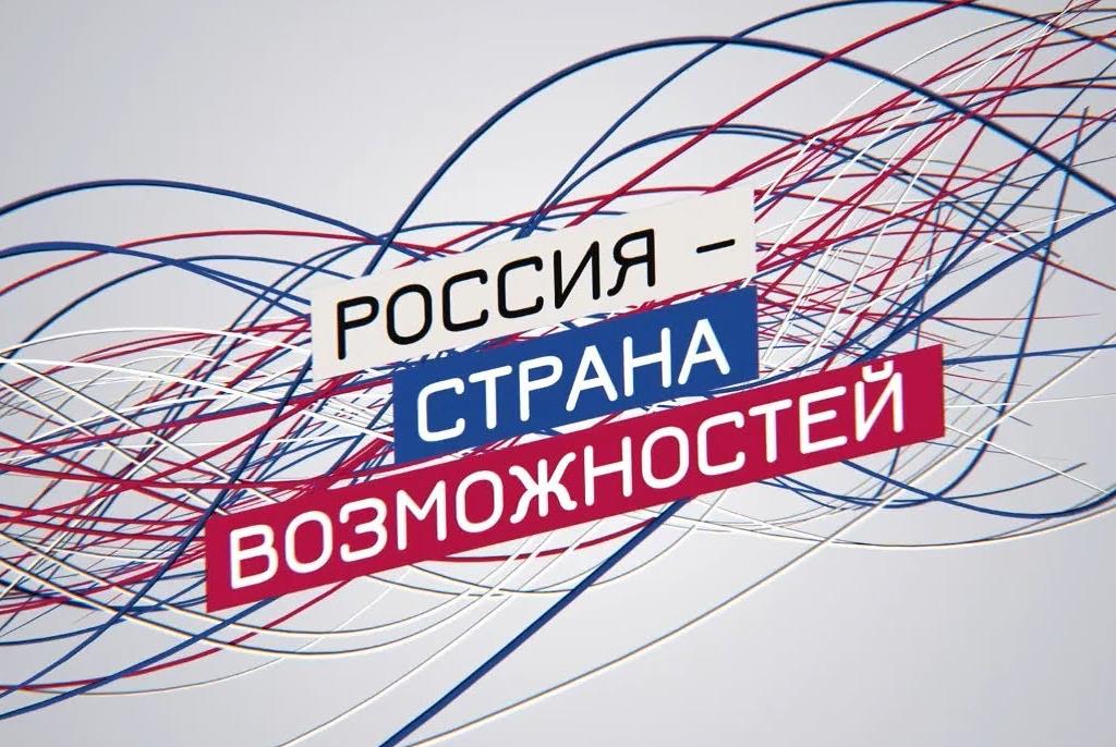 Тусуровцев приглашают принять участие в международном треке конкурса «Лидеры России»