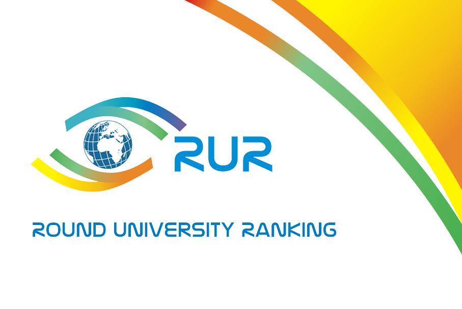 ТУСУР укрепил международную репутацию согласно мировому рейтингу университетов RUR