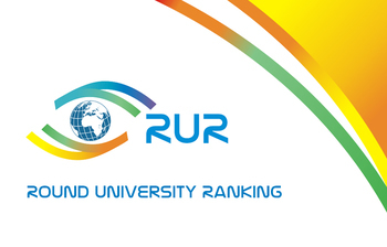 TUSUR Improves World Reputation in Latest RUR WUR