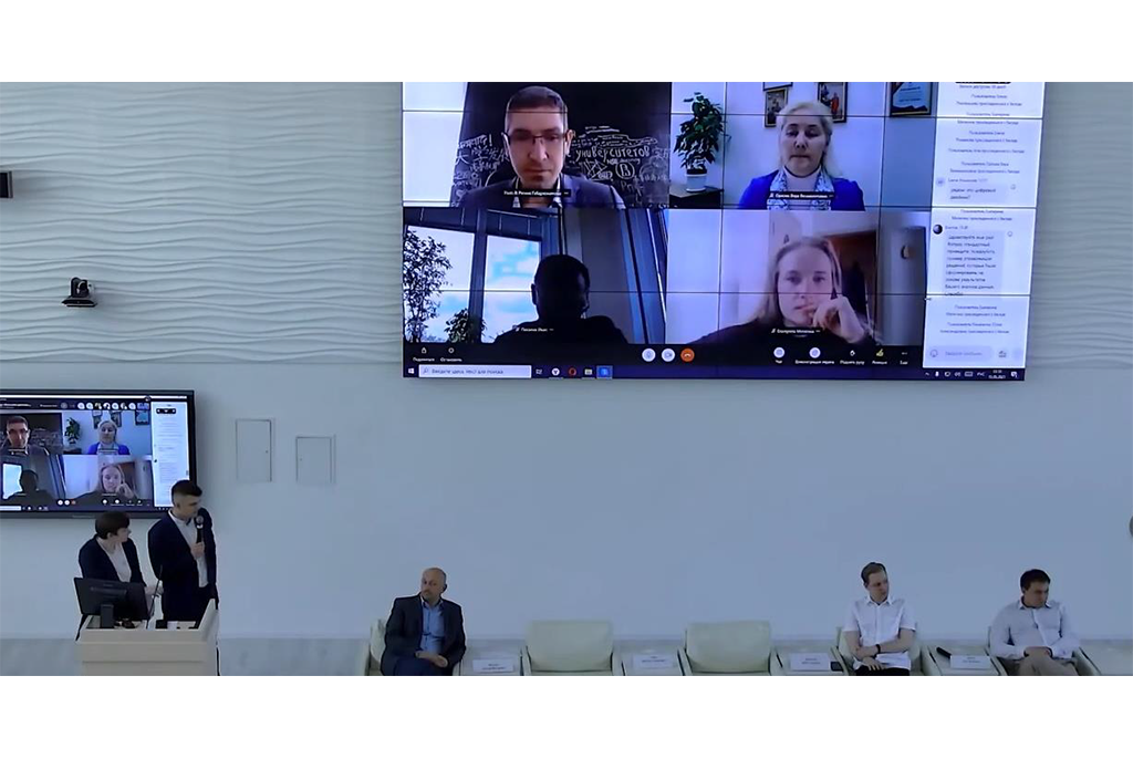 ТУСУР принял участие в научном семинаре по работе с big data