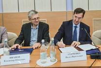 ТУСУР подписал меморандум с Росатомом и ВНИИЭФ о совместной деятельности