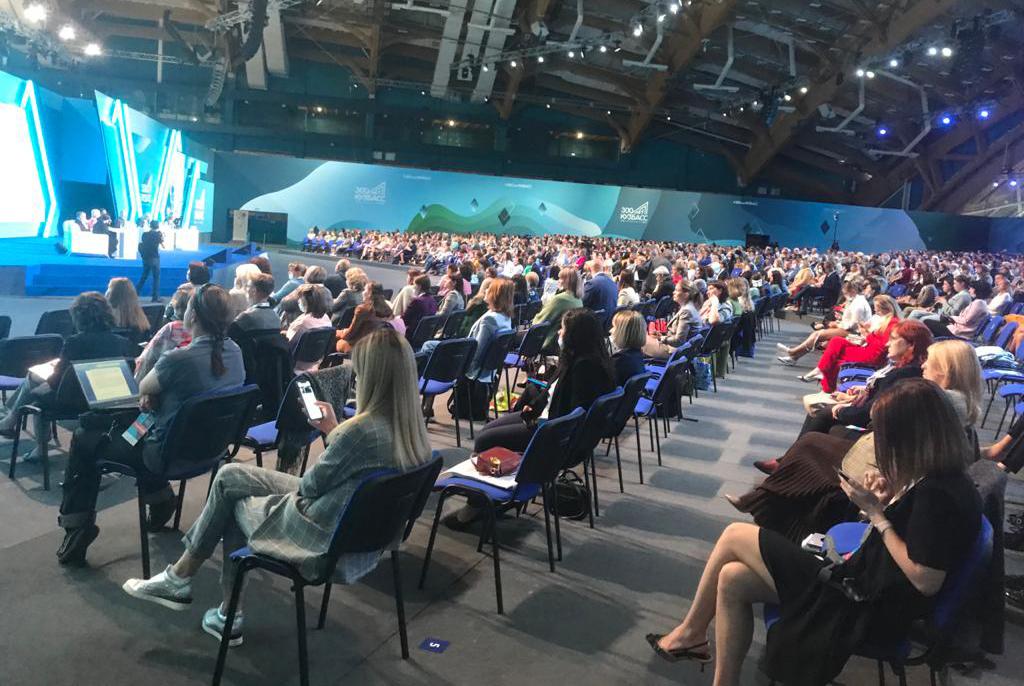 Президент ТУСУРа выступил на международной конференции EdCrunch Kuzbass