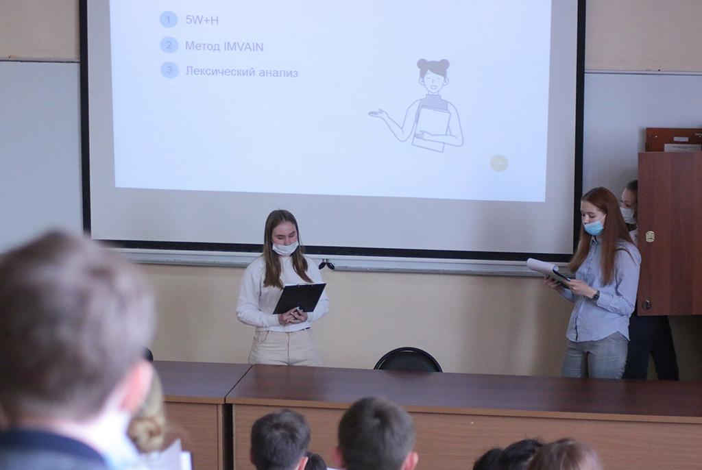 Первокурсники ТУСУРа успешно защитили более сотни кейсов