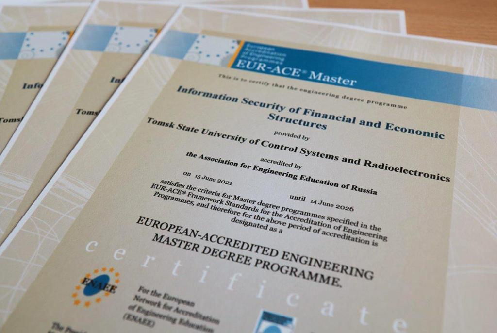 Сразу четыре образовательных программы ТУСУРа получили международную аккредитацию