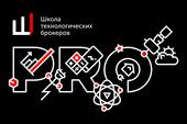 Первый выпуск «Школы техноброкеров PRO», соорганизатором которой стал ТУСУР, превысил сто человек