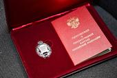 Профессору ТУСУРа присвоено почётное звание «Заслуженный работник высшей школы РФ»