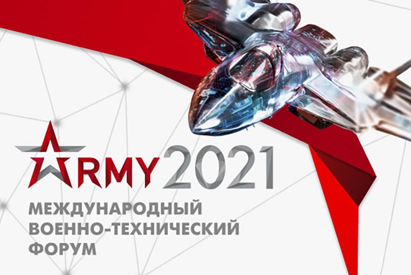 ТУСУР выступит организатором двух круглых столов в рамках научно-деловой программы форума «Армия — 2021»