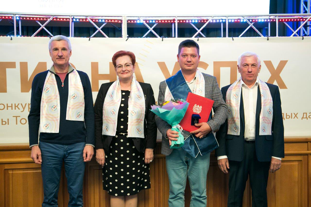 Сотрудник ТУСУРа – лауреат премии Законодательной думы Томской области в номинации «Молодые учёные»