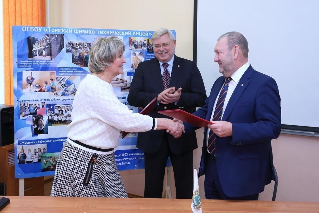Томский физико-технический лицей, который является одной из базовых школ ТУСУРа, вошёл в список лучших школ страны