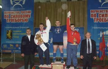Золото исеребро Первенства России потроеборью завоевали спортсмены изТУСУРа