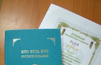 Медалью лауреата Русской академии наук иискусств награжден ректор ТУСУРа Анатолий Кобзев