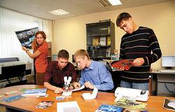 «Научная сессия ТУСУР-2008»