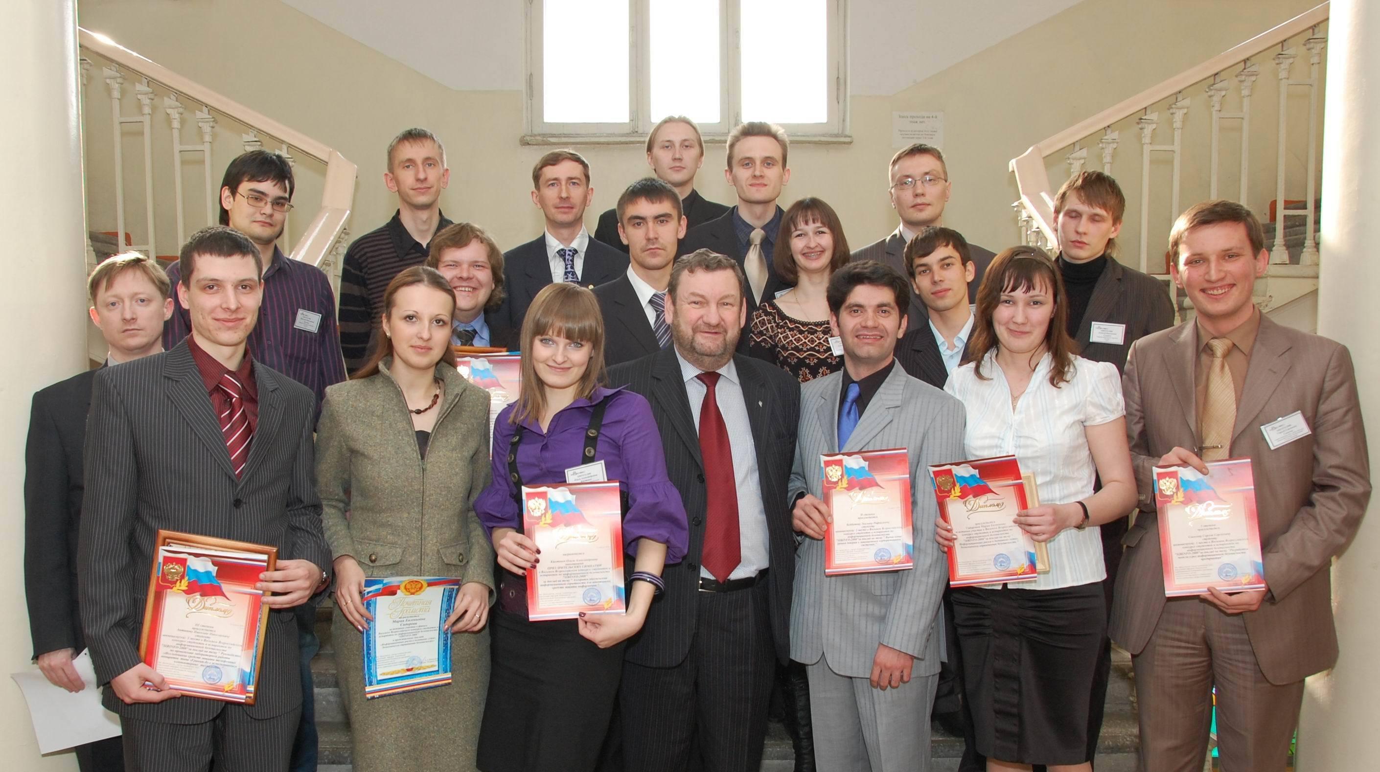 ВТУСУРе состоялся конкурс «SIBINFO – 2008»