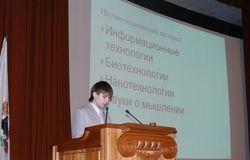 Центр корпоративного развития ТУСУР принял участие впроектировании ипроведении Молодежного карьерного форума