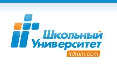 Международная конференция и IT-форум пройдут в сентябре в Школьном университете ТУСУРа