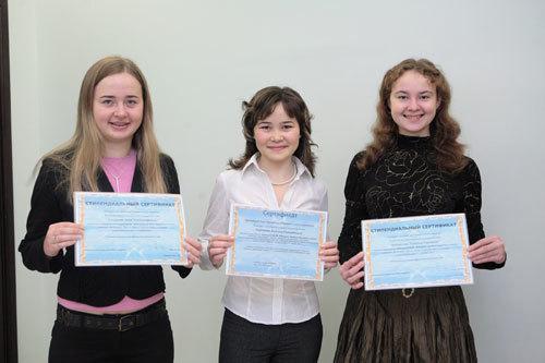 Конкурс наполучение стипендии «Интеграция-Восток-Запад»