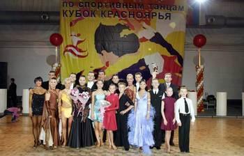 Студенты ТУСУР завоевали «серебро» воВсероссийских соревнованиях поспортивным танцам