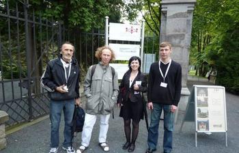 Сотрудники кафедры СВЧиКР участвуют вовсероссийских имеждународных научных мероприятиях