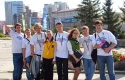 Инновационные идеи представителей ТУСУРа получили высокую оценку наМеждународном молодежном инновационном форуме «Интерра-2009»
