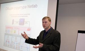 Локальная сетевая академия Cisco ТУСУРа запускает систему NetLab