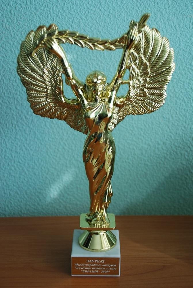 Институт системной интеграции ибезопасности ТУСУР стал лауреатом Международного конкурса «Качество товаров иуслуг «Евразия-2009»