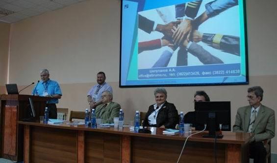 Проблемы информационной безопасности обсудили наконференции ипленуме СибРОУМО