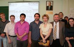 Томские ифранцузские ученые помогут людям сограниченными возможностями