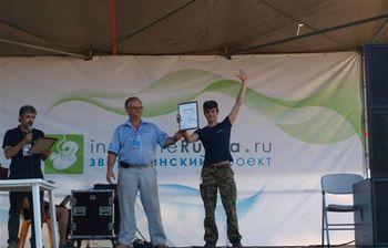 Ученые ТУСУР выиграли грант наразвитие успешного проекта